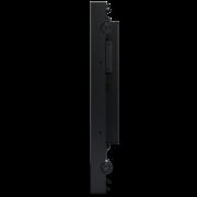 Dotykový open frame monitor Elo 2094L
